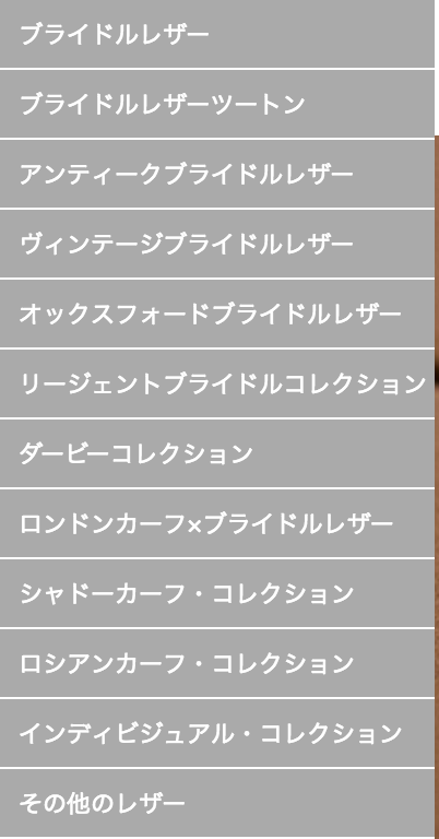 f:id:matsutakeshi4444:20161118152810p:plain