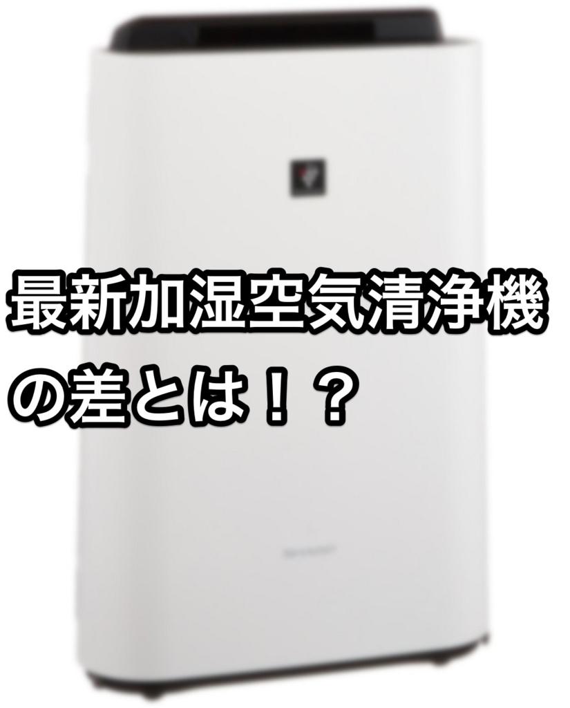 f:id:matsutakeshi4444:20161122195702j:plain