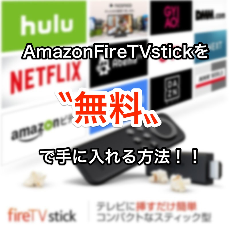 f:id:matsutakeshi4444:20161124205834j:plain