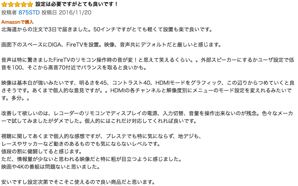 f:id:matsutakeshi4444:20161126154647p:plain