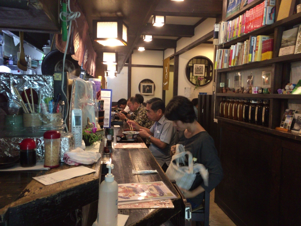 f:id:matsutakeshi4444:20161129222412j:plain