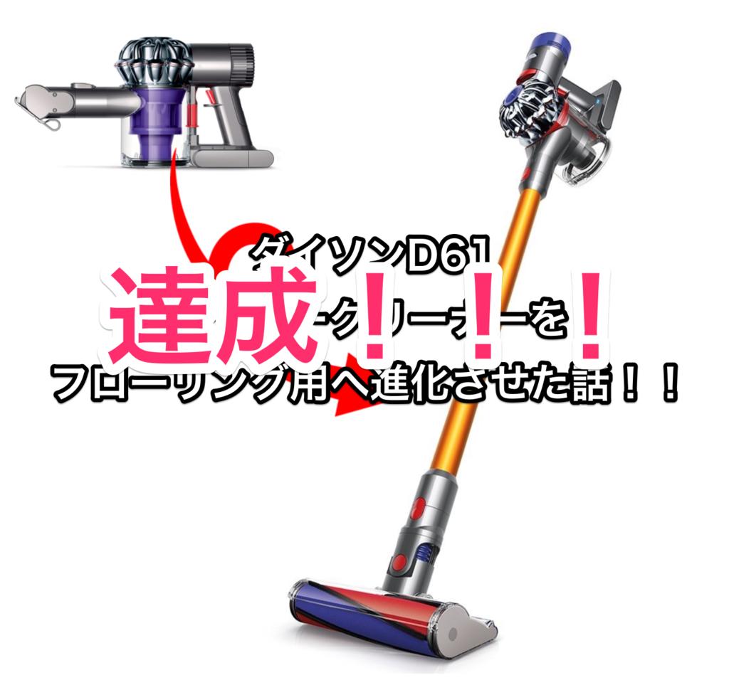 f:id:matsutakeshi4444:20161130235159p:plain