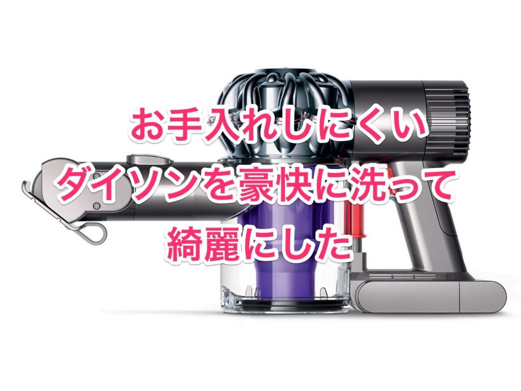f:id:matsutakeshi4444:20161202223046j:plain
