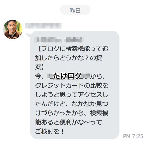 f:id:matsutakeshi4444:20161204222002p:plain