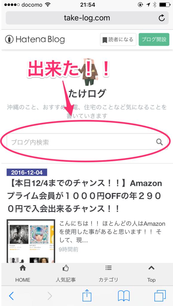 f:id:matsutakeshi4444:20161204234254p:plain
