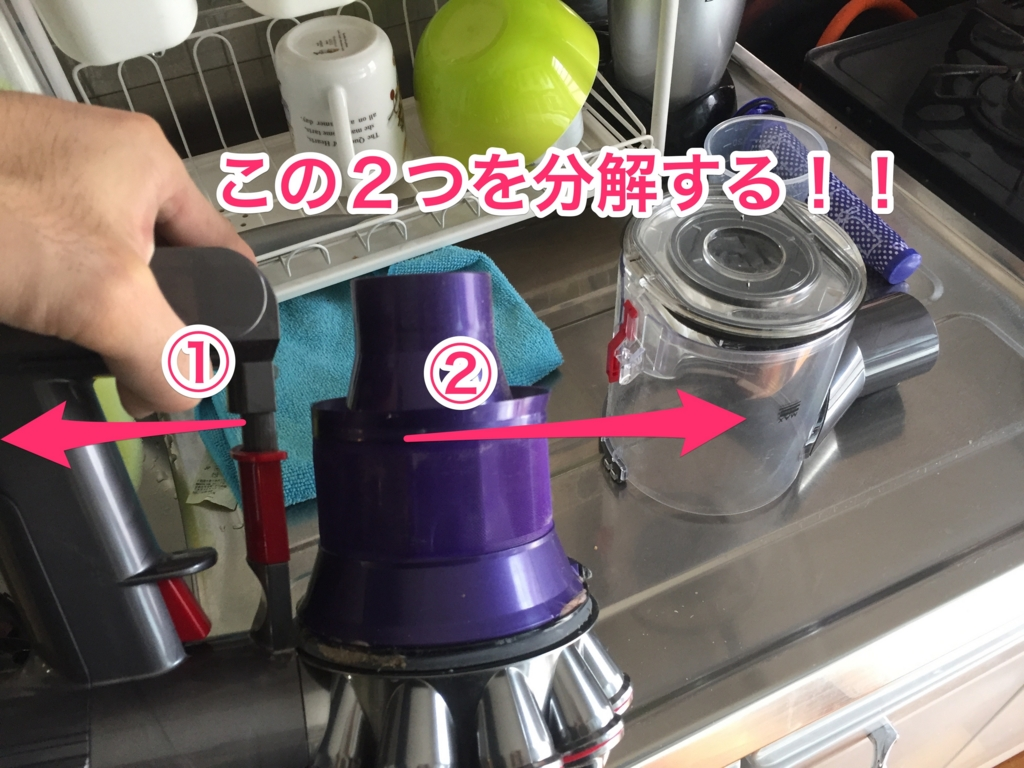 f:id:matsutakeshi4444:20161205191013j:plain