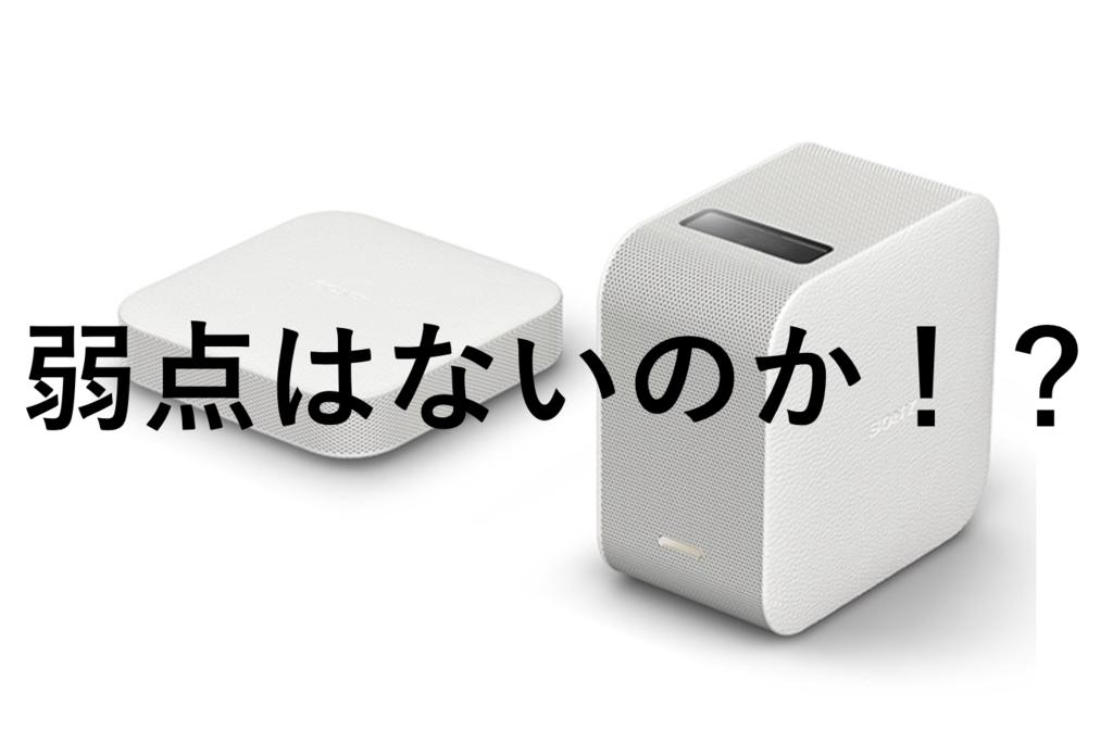 f:id:matsutakeshi4444:20161212215410p:plain