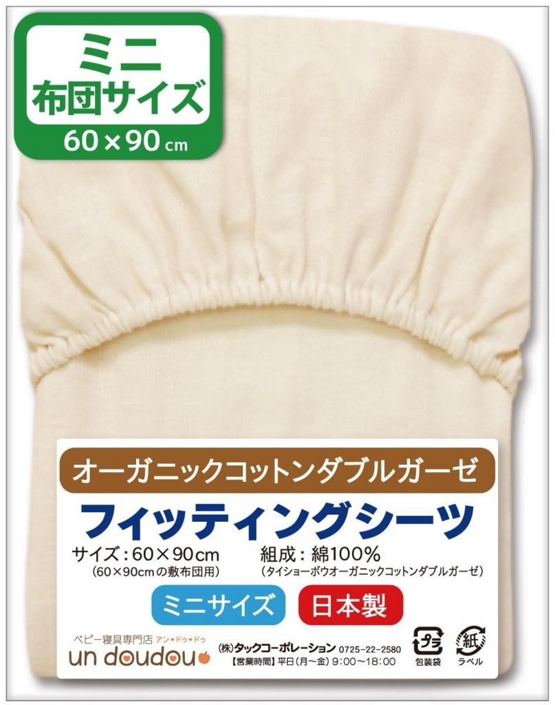 f:id:matsutakeshi4444:20170105153121j:plain