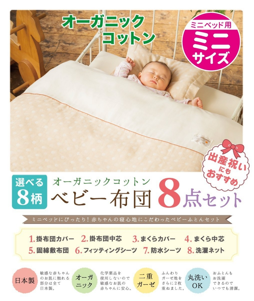 f:id:matsutakeshi4444:20170105172134j:plain