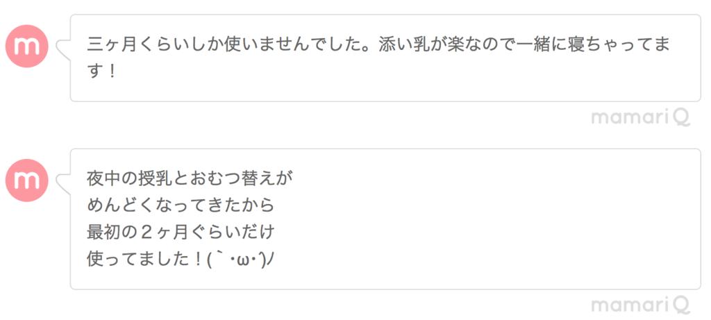 f:id:matsutakeshi4444:20170105174535p:plain