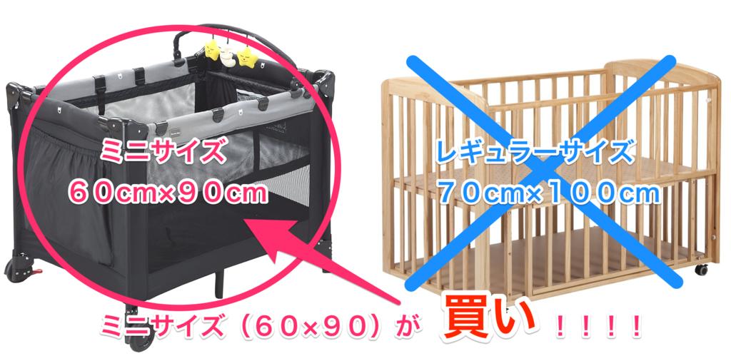f:id:matsutakeshi4444:20170105181046p:plain