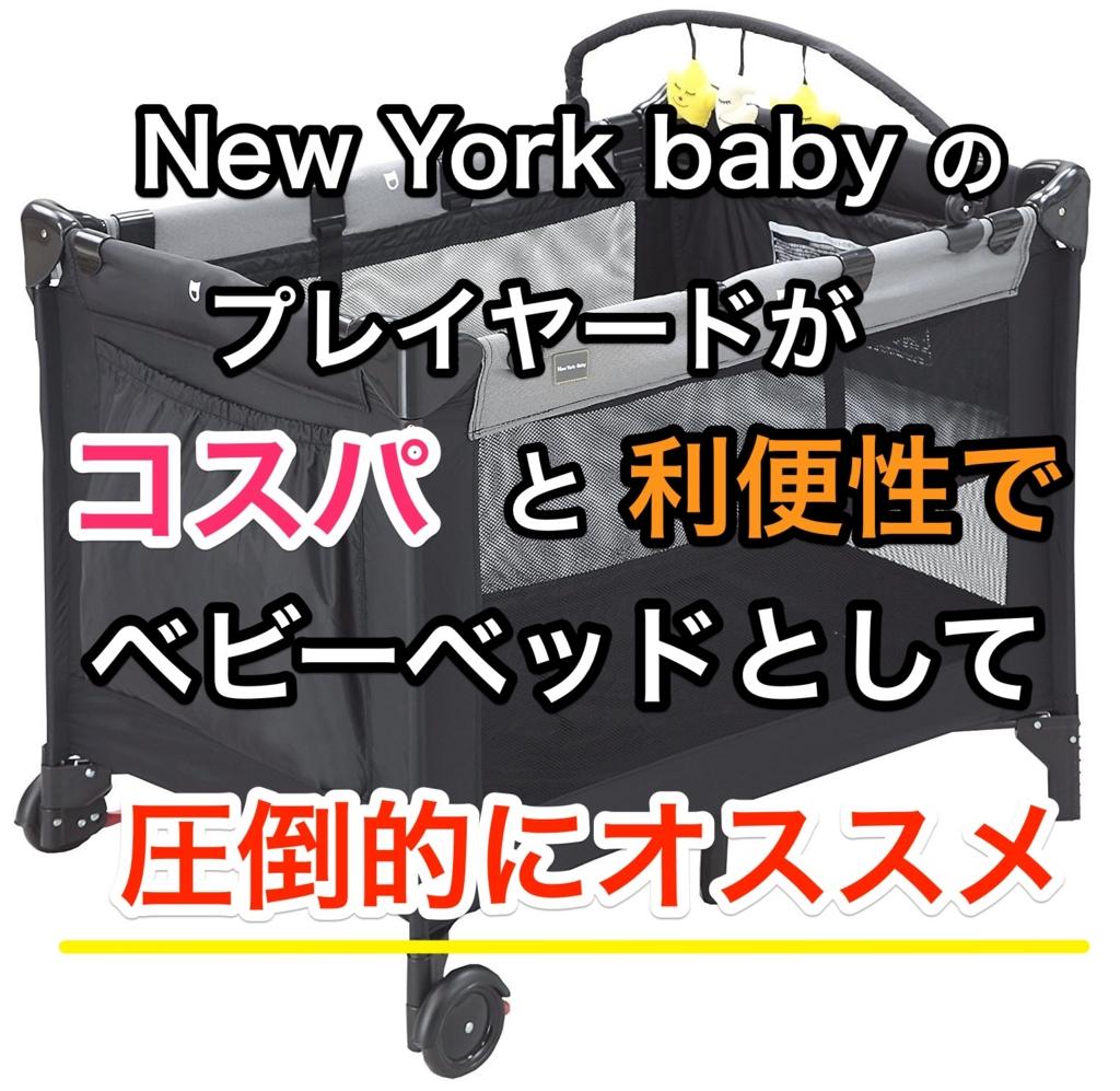f:id:matsutakeshi4444:20170105192124j:plain