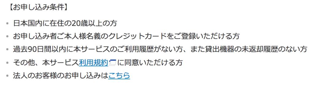 f:id:matsutakeshi4444:20170110143506p:plain