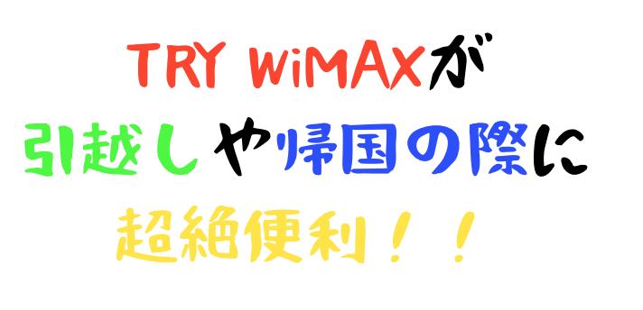 f:id:matsutakeshi4444:20170114153618p:plain