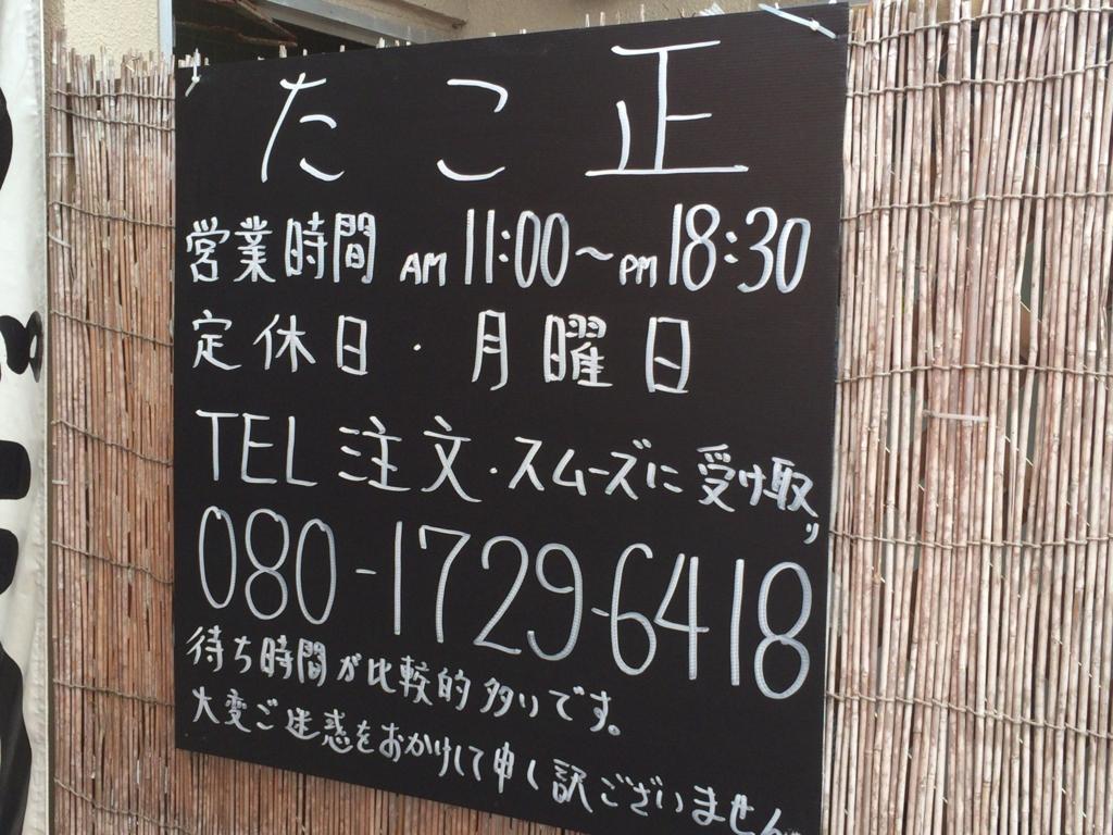 f:id:matsutakeshi4444:20170117120821j:plain