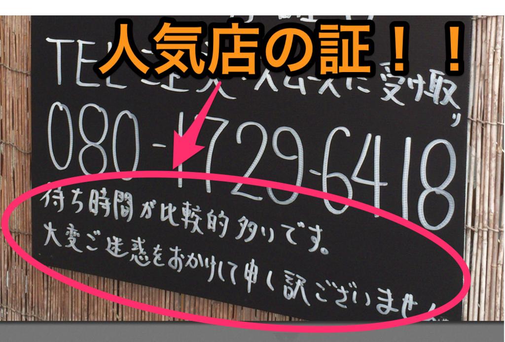 f:id:matsutakeshi4444:20170117121322p:plain