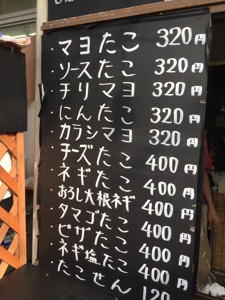 f:id:matsutakeshi4444:20170117121911j:plain