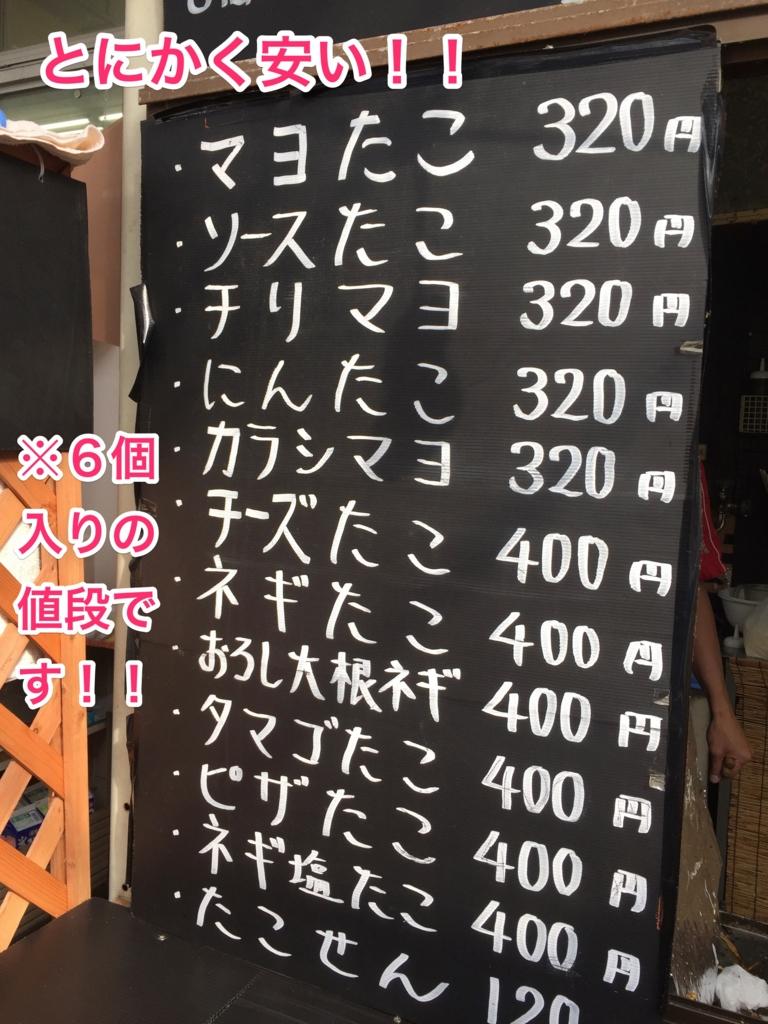 f:id:matsutakeshi4444:20170117123505j:plain