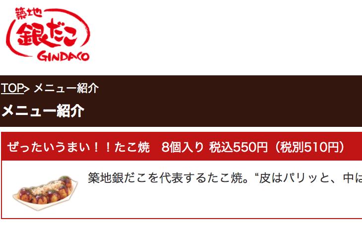 f:id:matsutakeshi4444:20170117124621p:plain
