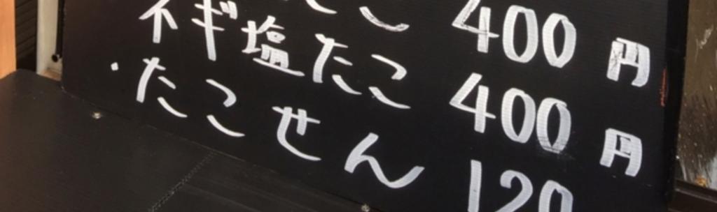 f:id:matsutakeshi4444:20170117124829p:plain
