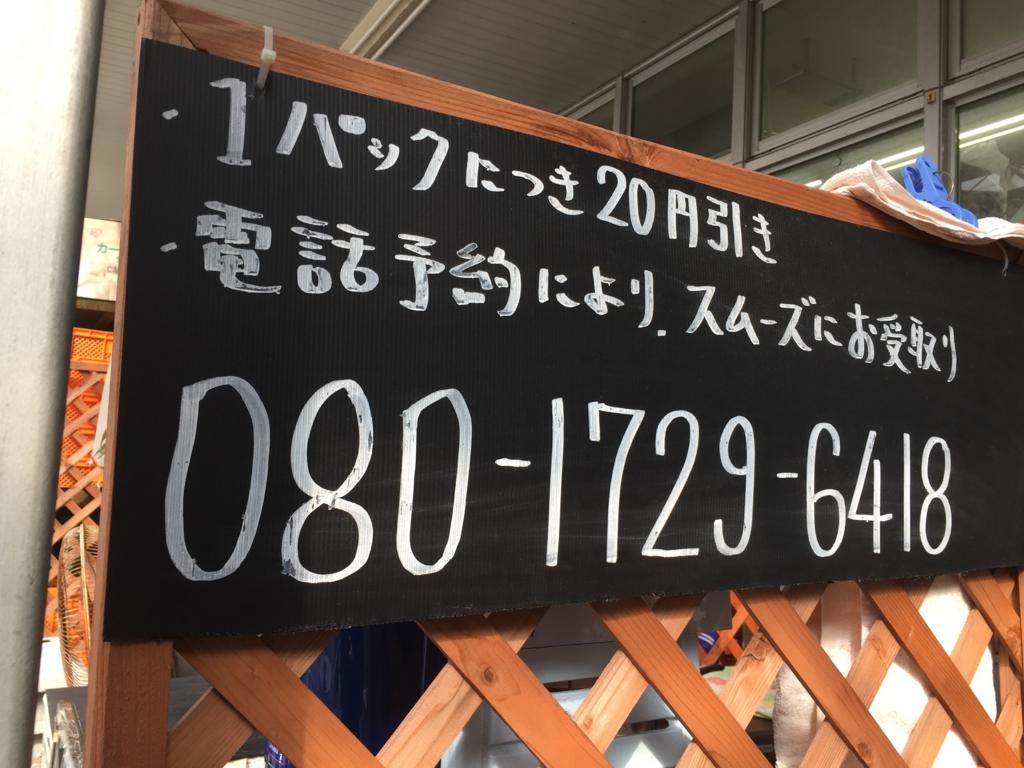 f:id:matsutakeshi4444:20170117144814j:plain