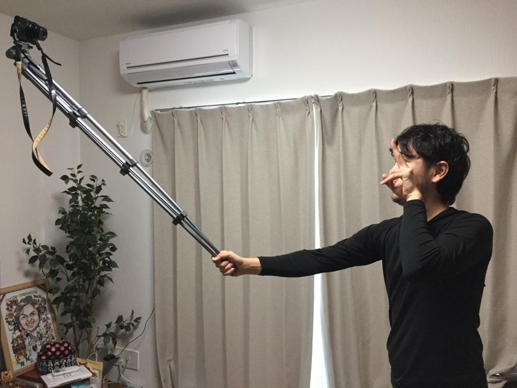 f:id:matsutakeshi4444:20170130225423j:plain