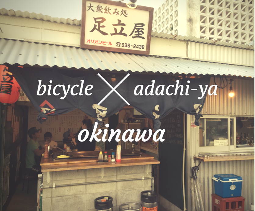 f:id:matsutakeshi4444:20170207205838p:plain