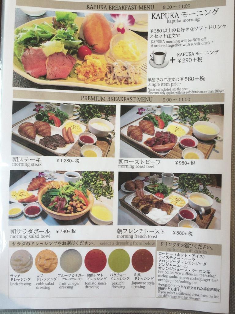 f:id:matsutakeshi4444:20170213215907j:plain