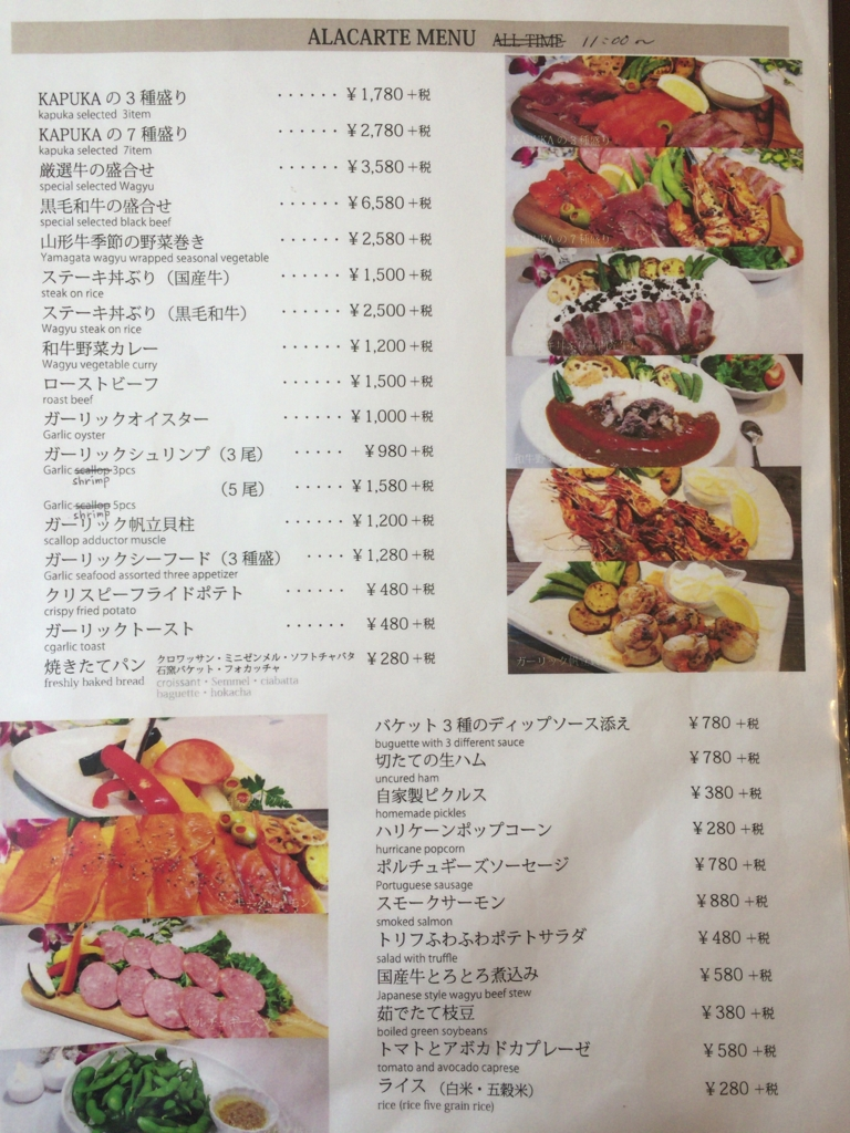 f:id:matsutakeshi4444:20170305220107j:plain