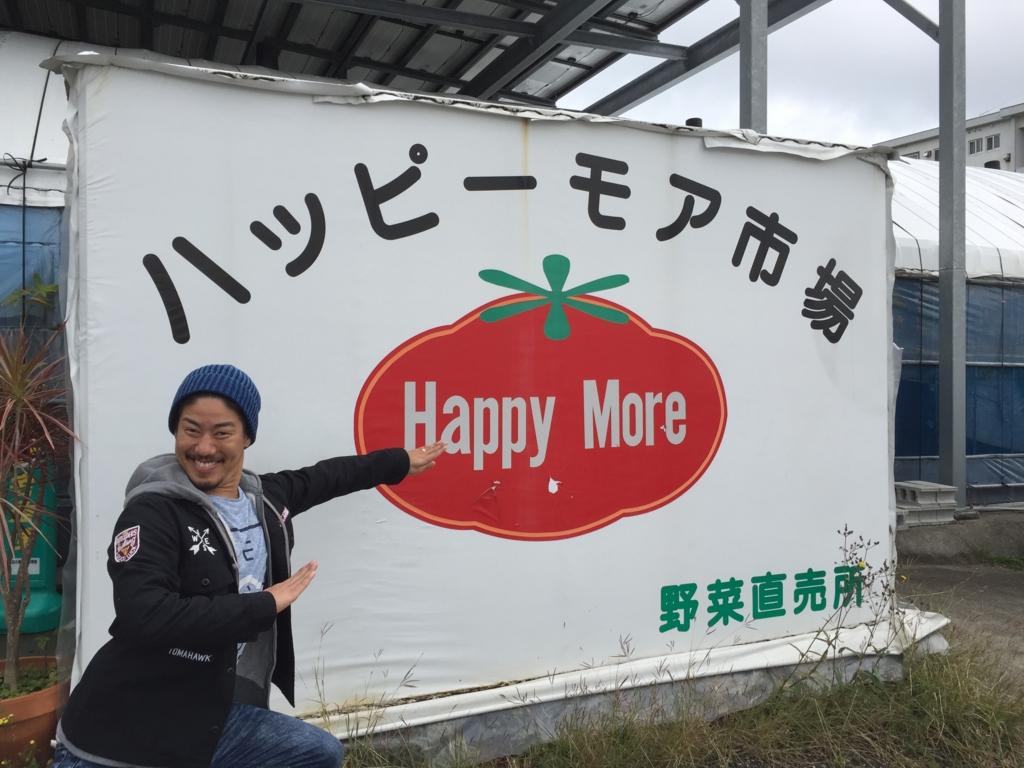 f:id:matsutakeshi4444:20170408155047j:plain