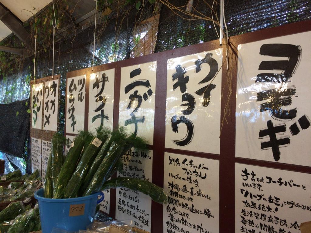 f:id:matsutakeshi4444:20170408160333j:plain