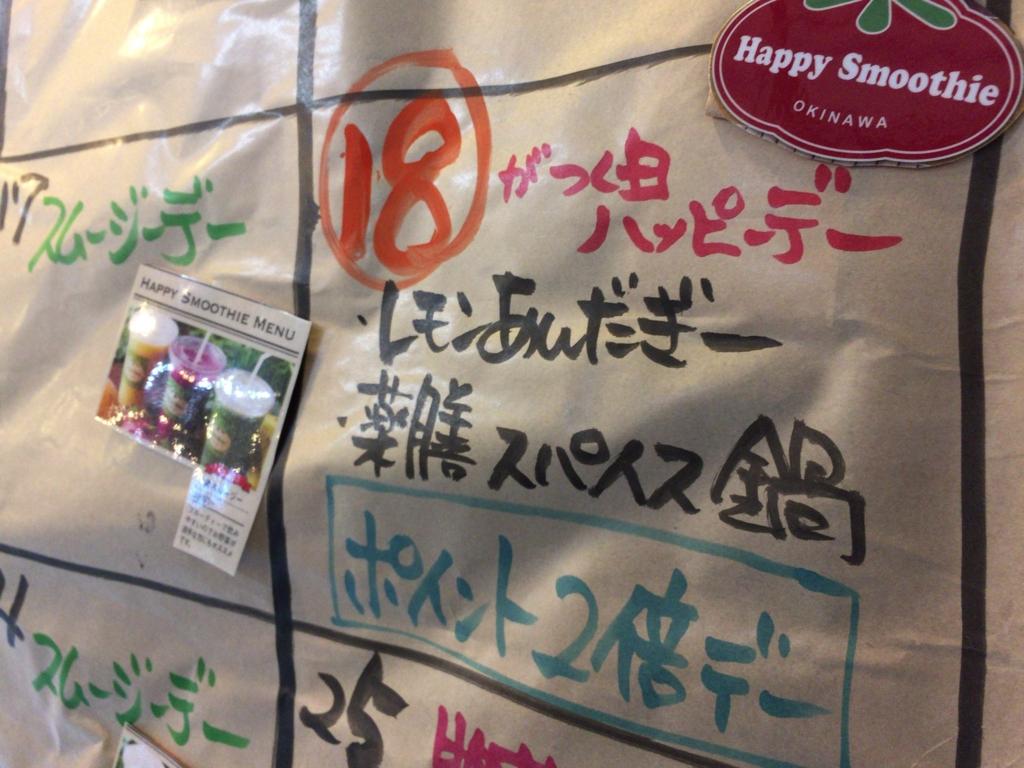 f:id:matsutakeshi4444:20170408165357j:plain