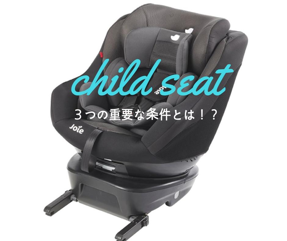 f:id:matsutakeshi4444:20170411224750j:plain