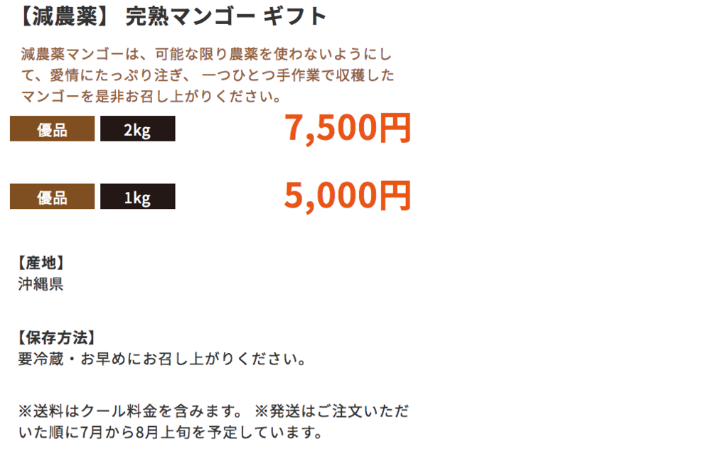 f:id:matsutakeshi4444:20170417153909p:plain