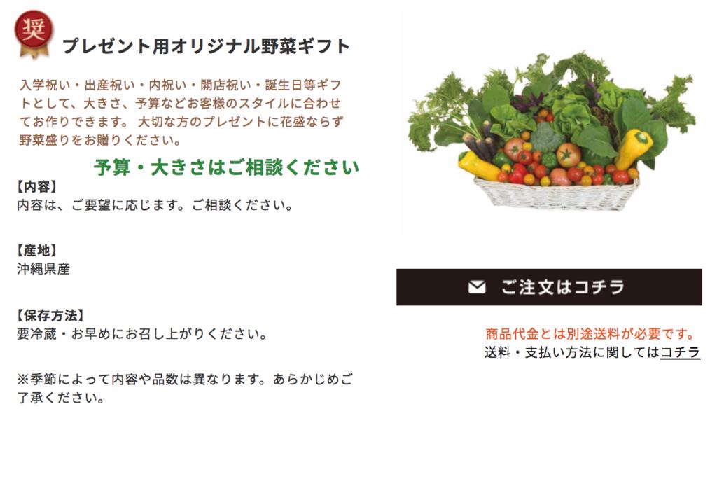 f:id:matsutakeshi4444:20170417155026p:plain
