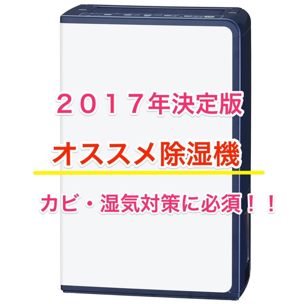 f:id:matsutakeshi4444:20170503192113j:plain