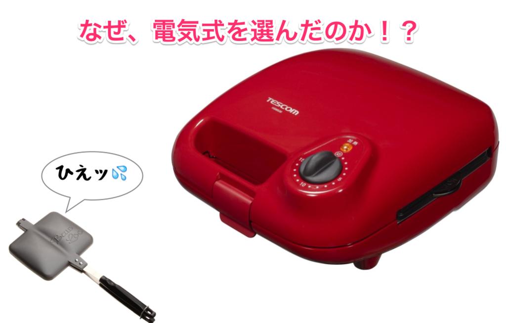 f:id:matsutakeshi4444:20170528014519p:plain