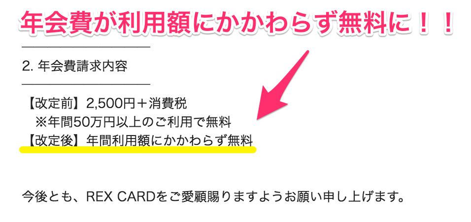 f:id:matsutakeshi4444:20170607204625p:plain