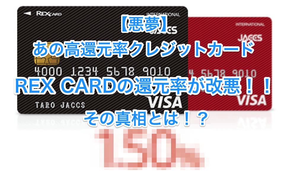 f:id:matsutakeshi4444:20170607211216p:plain