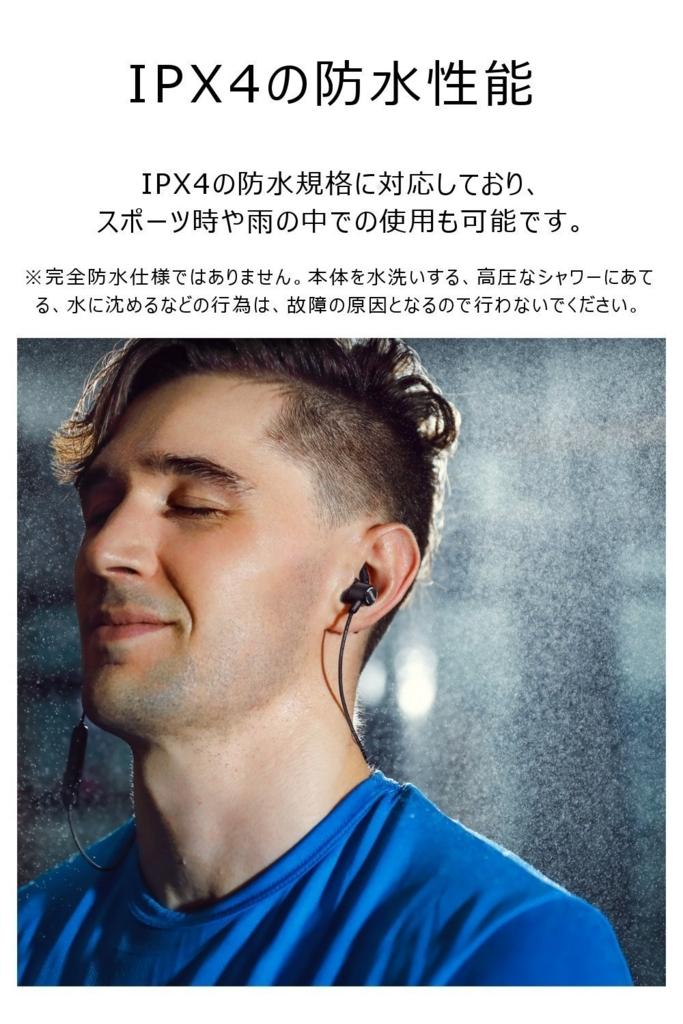 f:id:matsutakeshi4444:20170624174708j:plain