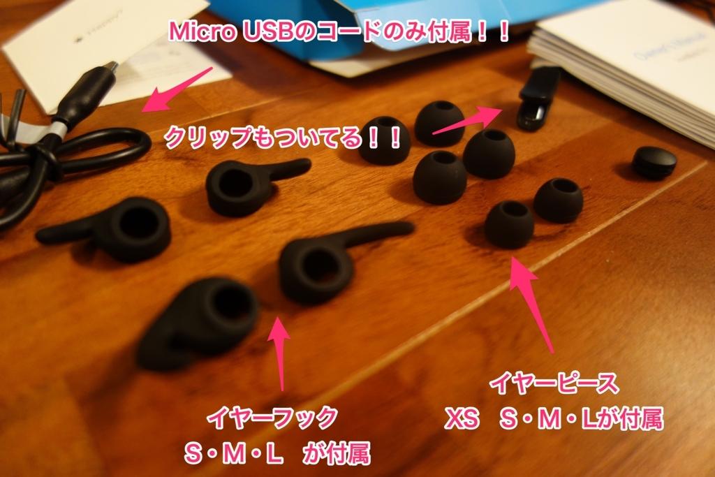 f:id:matsutakeshi4444:20170624221645j:plain