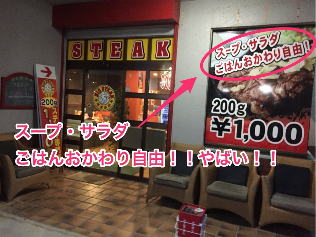 f:id:matsutakeshi4444:20170703215853j:plain