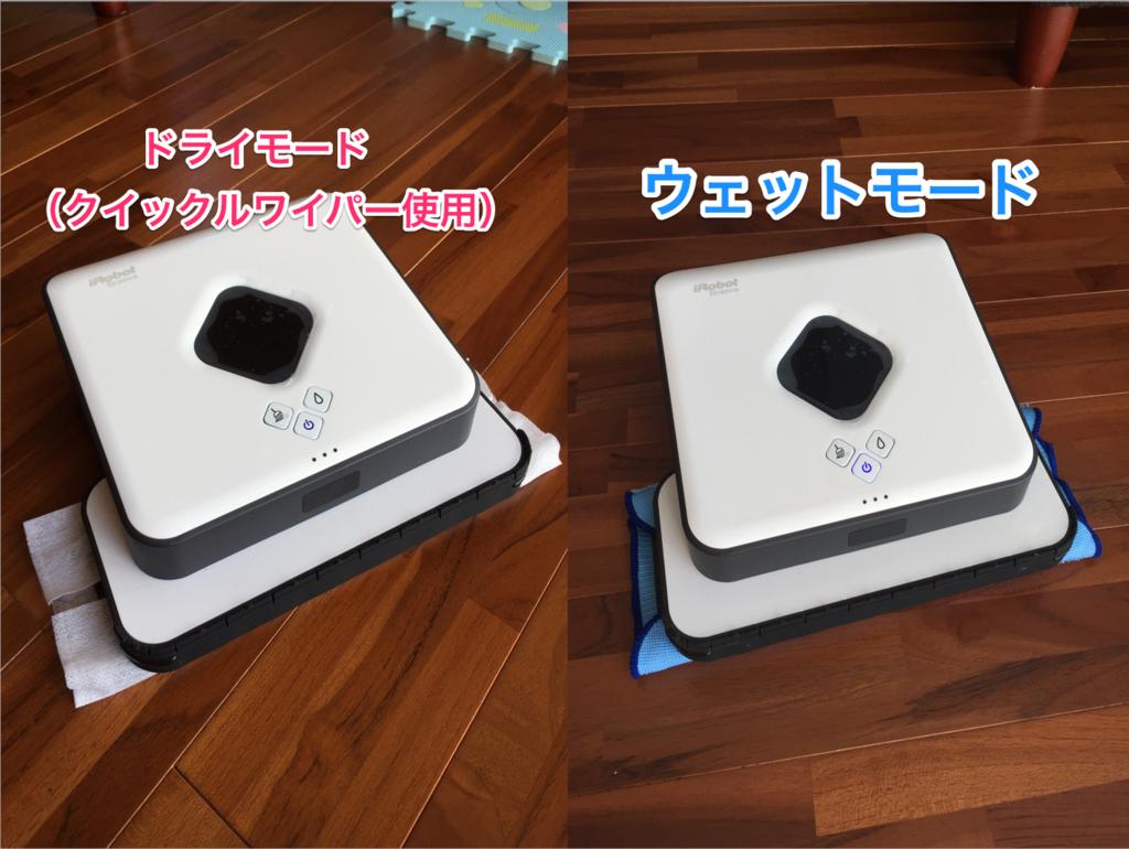 f:id:matsutakeshi4444:20170707161648p:plain