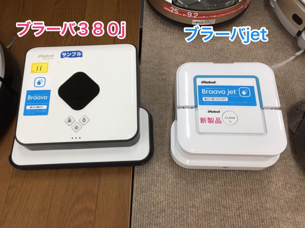 f:id:matsutakeshi4444:20170708223213j:plain