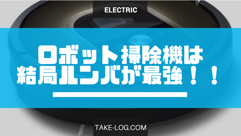f:id:matsutakeshi4444:20170724030812p:plain