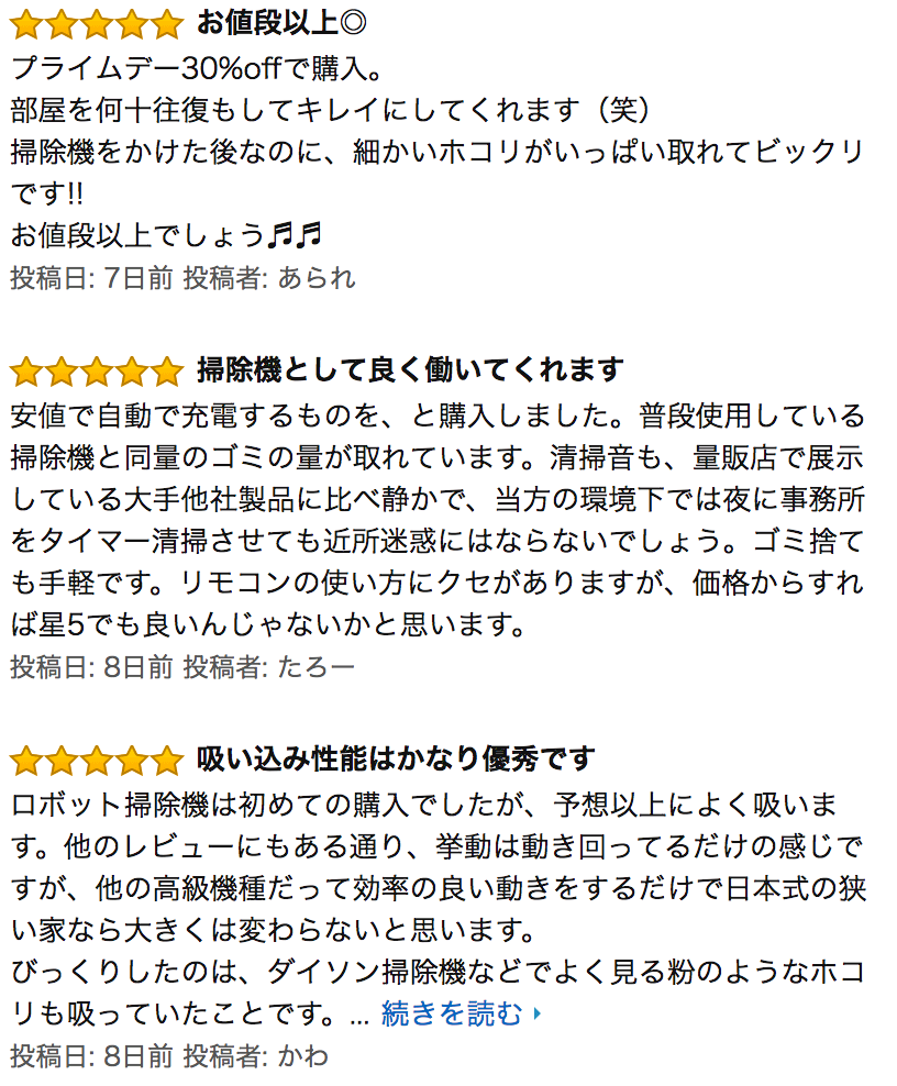 f:id:matsutakeshi4444:20170724033543p:plain