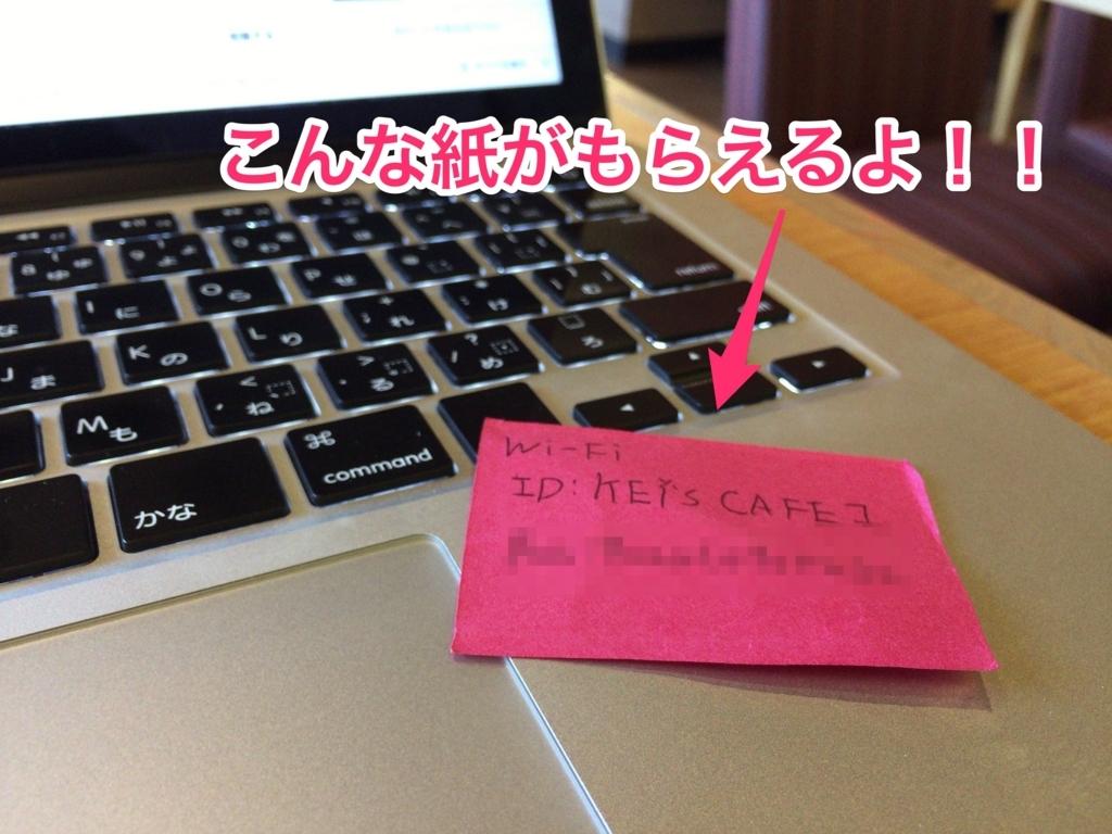 f:id:matsutakeshi4444:20170801163751j:plain