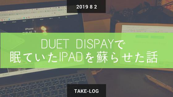 f:id:matsutakeshi4444:20170802012958p:plain