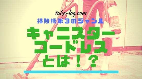 f:id:matsutakeshi4444:20170808235145p:plain