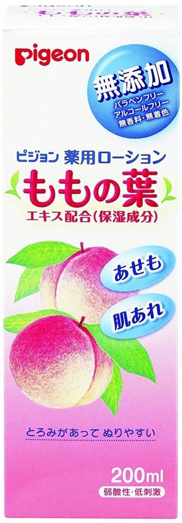 f:id:matsutakeshi4444:20170810185249j:plain